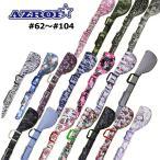 アズロフ AZROF ゴルフ用バッグ ソフトクラブケース A