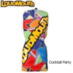 ラウドマウス ヘッドカバー(フェアウェイウッド用) LM-HC0002(777988)/FW-059 (Cocktail Party カクテルパーティー) 新品 日本規格 17FW Loudmouth
