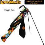 ラウドマウス セルフスタンドキャリーバッグ LM-CC0003/777966(005 Magic Bus マジックバス 新品 17FW クラブケース スタンド式 日本規格 派手 な