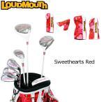 日本規格 レディース ラウドマウス ゴルフクラブセット 7本組(W1/W4/UT/I7/I9/SW/PT) スウィートハーツレッド Sweethearts Red 17SS