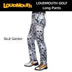 Newest  2018 メンズ ロングパンツ スカルガーデン Skull Garden 768305116 Loudmouth