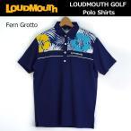 メール便可250円 日本規格 ラウドマウス メンズ プレミアムカノコ 半袖 ポロシャツ (Fern Grotto ファーングロット) 768607(122) 春夏 18SS ゴルフ Loudmouth
