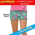 ラウドマウス Loudmouth ゴルフ レディースウエア ホットパンツ ミニパンツ Banana Beach バナナビーチ 新品