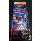 シーフロアコントロール 鯛ラバアンモナイトパーツ カーリーネクタイ #08 ゴールドレッドゼブラ