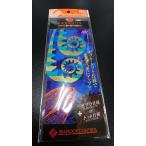 シーフロアコントロール 鯛ラバアンモナイトパーツ カーリーネクタイ #09 ゴールドグリーンゼブラ