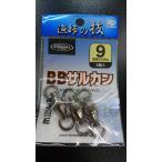 下田漁具 HPボールベアリング BBサルカン 9号 3個入【強度250kg】 漁師の技 924-2893
