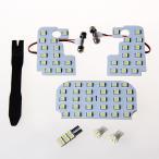 スバル フォレスター SJ系 専用 LED ルームランプ セット 室内灯 ラゲッジ 6点セット 取付工具