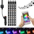 bluetooth スマホ対応 防水フルカラーRGB 3chip LEDテープライト イルミネーション 単色モード 自動変化モード ミュージックモード 4本 サウンドコントロール
