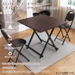 折りたたみテーブル ダイニングテーブル パソコンデスク 約60×60×55cm 折りたたみデスク 完成品 組立不要 作業台 食卓 リビングテーブル 軽い おしゃれ