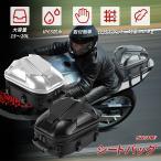 シートバッグ バイク用 大容量15-20L ヘルメットバッグ 拡張機能あり 仕分ポケット内蔵 撥水 IP65防水 耐傷 軽量1.05Kg 簡単固定 ベルト付属 リアバッグ