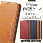 iPhone 12 ケース mini Pro Max カバー おしゃれ SE 第2世代 衝撃 手帳 手帳型 カード 手帳型ケース アイフォン