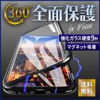 iPhone12 ケース おしゃれ クリア 全面保護ケース se 第2世代 mini ガラスケース アイフォン 12 頑丈 耐衝撃 Pro Max スマホケース