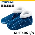 KDF-4061/A コイズミ 電気足温器 ブルー KOIZUMI KDF4061A