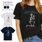 Tシャツ レディース 半袖 トップス 男女兼用 がい骨の祈り ロック Hip Hop 骨 skull GOD 神 ゴッド ジーザス  クルーネック Uネック プリントTシャツ