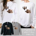 Tシャツ トップス レディース 長袖 Tシャツ ペア おもしろTシャツ ネコ 猫 シャッターチャンス 猫ちゃん