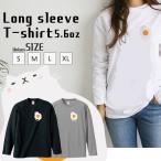 Tシャツ トップス レディース 長袖 Tシャツ ペア 男女兼用 おもしろTシャツ ネコ 猫 目玉焼き ワンポイント