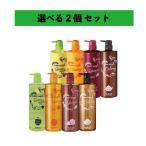 【 ボトル 選べる 2個セット】 サニープレイス ナノサプリ 1000ml シャンプー コンディショナー