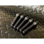 ベンツC117用 JAMEX ボルト ブラック M14×1.5 球面R14 首下25/28/30/35/40/45/50/55/60mm 10本セット