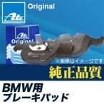 送料無料 ATE アーテ BMW X5(E70) 3.0si/4.8i/35i/35d用 ブレーキパッド フロント