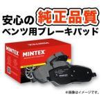 Mintex ミンテックス ベンツ Vクラス W639 V350 3.7/3.5(BREMBO)用 ブレーキパッド フロント