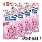 おむつゴミサワデー 消臭芳香剤 ゴミ箱用 クリアアップル 2.7ml(目安:約1ヶ月~2ヶ月) 4個セット