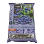 プロトリーフ 園芸用品 ブルーベリーピートモス 12L×6袋同梱・代引不可