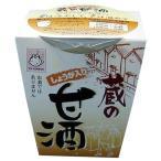 ヤマク食品 蔵の甘酒 しょうが入 180g×24個砂糖不使用 玄米 あま酒同梱・代引不可