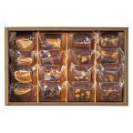 ホシフルーツ ナッツとドライフルーツの贅沢ブラウニー 86031同梱・代引不可