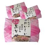 霧しな 信州のおいしい生そば つゆ付き 3食入り×3セット 48150SET3長野 ソバ 蕎麦同梱・代引不可