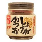 旭食品 しょうがかつお 60g 10個入おつまみ ご飯のお供 高知同梱・代引不可