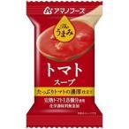 代引不可/〔まとめ買い〕アマノフーズ Theうまみ トマトスープ 12.5g(フリーズドライ) 60個(1ケース)/代引不可