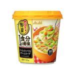 代引不可/おどろき野菜 1食分の野菜 ベーコンとキャベツのクリームスープ 1箱(6個入)/代引不可