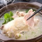代引不可/本場韓国の味・韓国宮廷料理「参鶏湯(サムゲタン)2袋」/代引不可