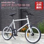 自転車 ミニベロ 20インチ シマノ 6段変速 クロスバイク フロントライト・カギ・空気入れ付 小径自転車 [EB-100]