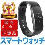 スマートウォッチ iphone 対応 日本語 説明書 レディース アンドロイド ウェアラブル端末 腕時計 心拍 歩数計 活動量計