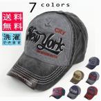 キャップ 帽子 キルティング ロゴ サイズ調節 綿 コットン 100% メンズ レディース 紳士 婦人