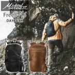 ショッピングバック Matador Daylite16 Backpack  デイライト16リットル バックパック