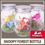 SNOOPY FOREST BOTTLE (スヌーピー フォレストボトル)