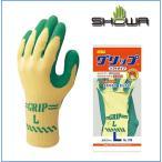 手袋-商品画像