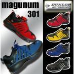 ダンロップ 安全靴 マグナム ST301 ひもタイプ