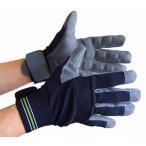 0025 デコボコ防振手袋  凸凹防振手袋