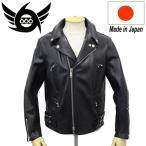 666 LJM-1TF TIGHT FIT U.K.SIDE BELT LEATHER JACKET (タイトフィット サイドベルト レザージャケット) 日本製 BLACK
