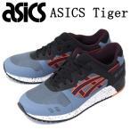sale セール ASICS Tiger (アシックスタイガー) TQN6D2-4652 GEL-LYTE 3 NS (ゲルライトスリー エヌエス) スニーカー ブルーミラージュ/リオハレッド AT067