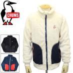CHUMS (チャムス) CH04-1165 Elmo Fleece Full Zip Jacket エルモフリースフルジップジャケット 全3色 CMS012