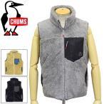 CHUMS (チャムス) CH04-1182 Bonding Fleece Vest ボンディングフリースベスト 全3色 CMS014
