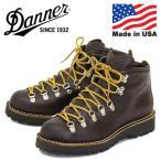 DANNER (ダナー) 30866 MOUNTAIN LIGHT (マウンテンライト) アウトドアブーツ アメリカ製 BROWN