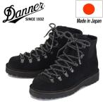 DANNER (ダナー) D217617 VERTIGO LIGHT WARM バーティゴライト ウォーム ブーツ Black 日本製
