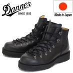 DANNER (ダナー) D217620 VERTIGO LIGHT バーティゴライト ブーツ V/Black 日本製