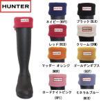 HUNTER(ハンター) BOOT SOCK(フリースブーツソックス) TALL(トール用) 全8色 HU129
