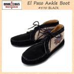 sale セール MINNETONKA(ミネトンカ) El Paso Ankle Boot(エルパソアンクルブーツ)#570 BLACK レディースMT042